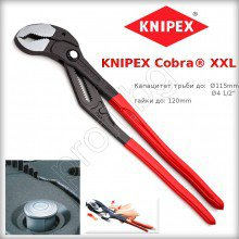 Клещи КОБРА XXL раздвижни 4 1/2″ 120 mm KNIPEX GERMANY